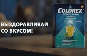 Read more about the article Реклама Колдрекс ментол — Выздоравливай со вкусом! (2019)