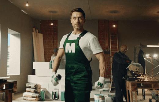 Реклама Мастерство Макрофлекс (2019)