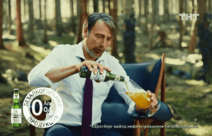 Реклама пива Карлсберг Вайлд — Датствуйте (Мадс Миккельсен) (2019)