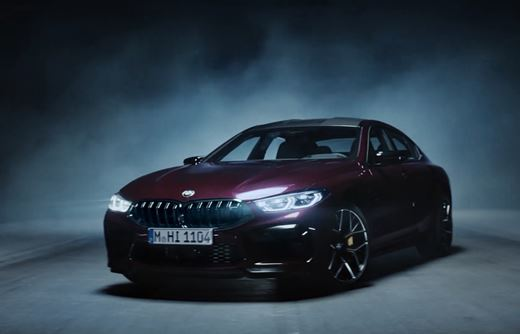 Реклама BMW M8 Competition Gran Coupe — (2019)