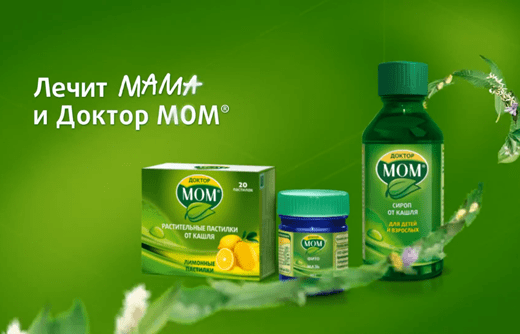 Read more about the article Реклама Доктор МОМ — Полгода плохая погода (Макарский) (2019)