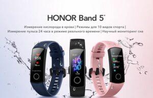 Реклама HONOR Band 5 (2019)