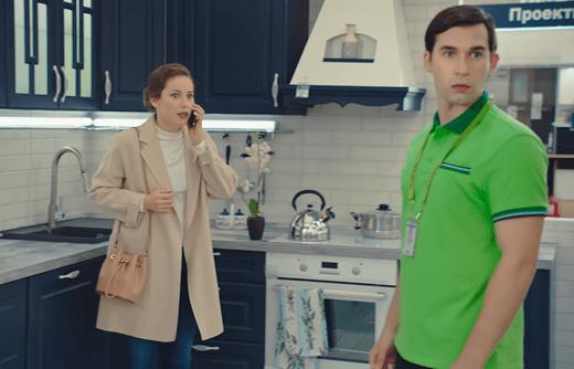 Read more about the article Реклама Леруа Мерлен — Низкие цены каждый день (2019)