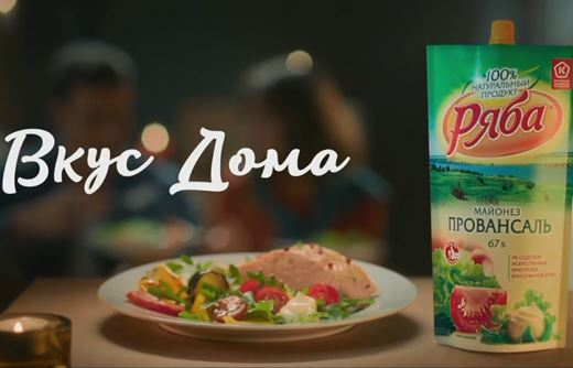 Реклама майонеза Ряба — Вкус Дома (2019)