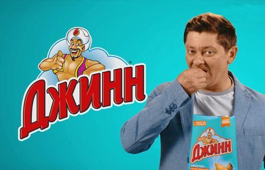 Read more about the article Реклама семечек Джин — с Дмитрием Брекоткином (2019)