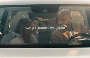 Реклама Volvo XC90 — Время с родными бесценно (2019)