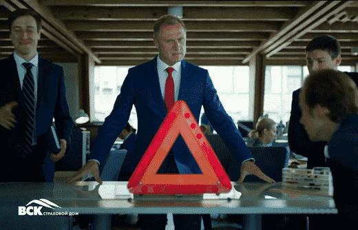 Реклама ВСК Каско — Страховой дом (2019)
