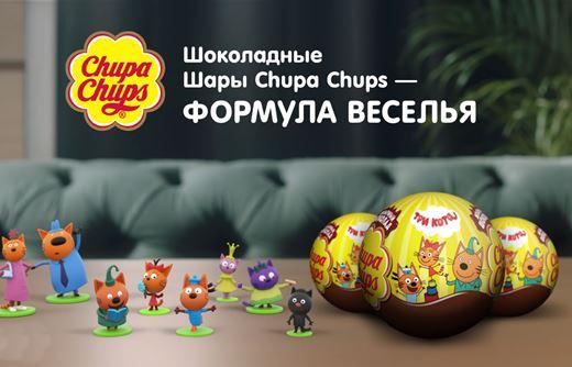 Реклама Чупа Чупс — Шоколадные шары (2019)