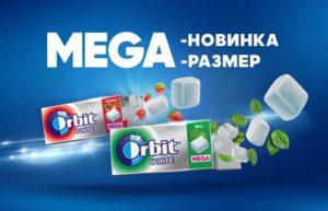 Реклама Orbit Mega — Размер больше. Вкус дольше (2019)