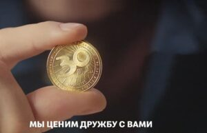 Read more about the article Реклама Макдональдс Коин с МакКомбо — (2019)