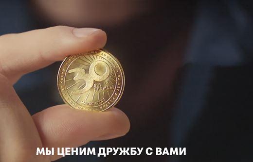 Реклама Макдональдс Коин с МакКомбо — (2019)