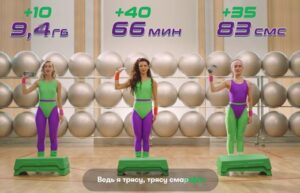 Реклама МегаФон — Переноси остатки трафика на следующий месяц (2019)