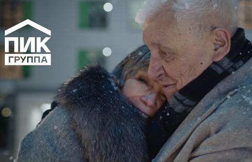 Реклама ПИК — Заквартирия (2019)