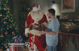 Реклама Ситилинк с Галустяном — Новогодние подарки (2019)