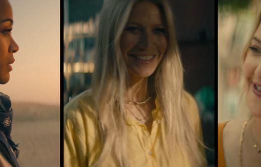 Реклама Визит Дубай — Пэлтроу, Хадсон, Салдана (2019)