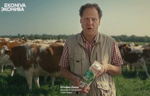 Реклама Эконива — С поля вам на здоровье (2020)