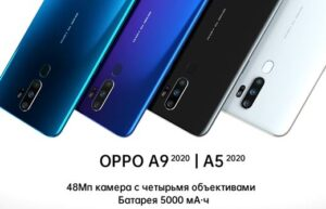 Реклама OPPO A5, A9 (2020)
