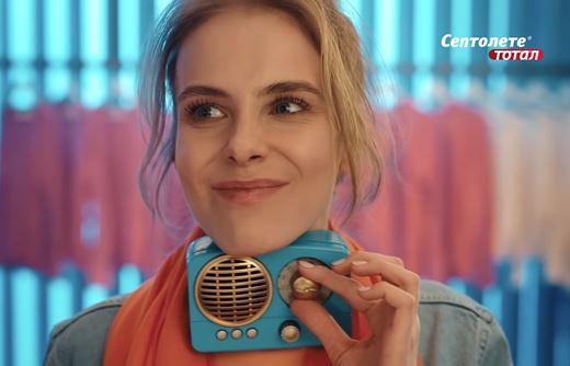 Реклама Септолете Тотал — Твоё горло – твоя сила! (радио) (2019)