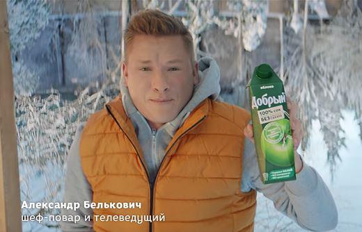 Реклама Сок Добрый — Александр Белькович (Переворот) (2019)