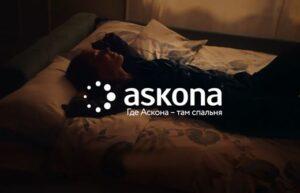 Реклама Аскона Диваны-спальни — Спокойной рассрочки (2020)