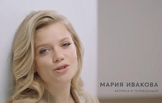 Реклама Avon Herstory (Дарья Мороз и Мария Ивакова) (2020)