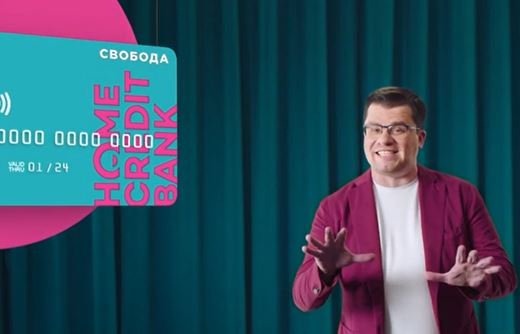Read more about the article Реклама Банк Хоум Кредит с Харламовым — Лучше рассрочка (2020)