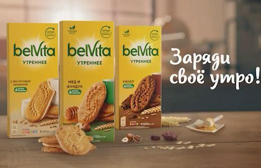 Реклама Бельвита Soft Bakes — Заряди своё утро! (2020)