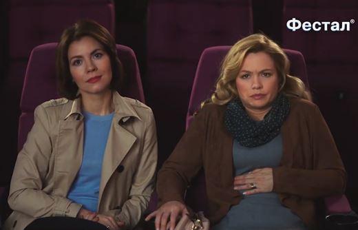 Реклама Фестал — Кино (2020)