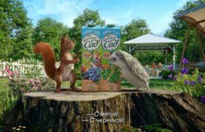 Реклама Фруктовый сад — Дачные миксы (2020)