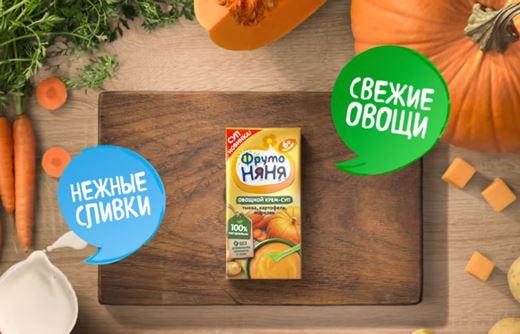Реклама ФрутоНяня Крем-суп Овощной (2020)