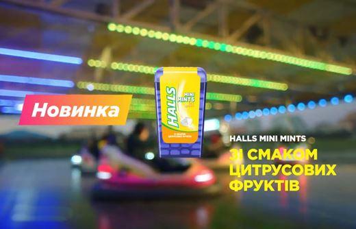 Реклама Halls Mini Mints — Со вкусом цитрусовых фруктов (ua) (2020)
