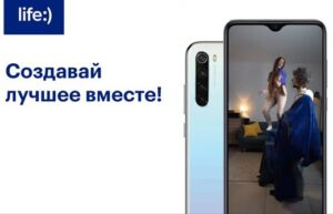 Реклама life Xiaomi Redmi Note 8 — Создавай лучшее вместе! (by) (2020)