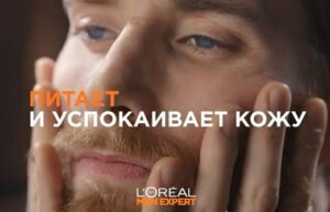 Реклама LOreal Men Expert Barber Club — Прокачай бороду (2020)