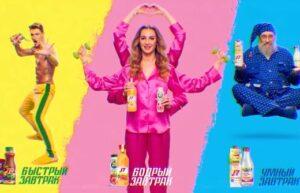 Реклама Перекресток — Битва завтраков (2020)
