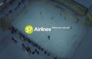 Реклама S7 Airlines Arena — Хоккей (2020)