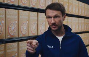 Read more about the article Реклама Visa — Плати до победного! (2020)