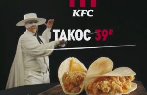 Реклама KFC Такос — Зорро (2020)