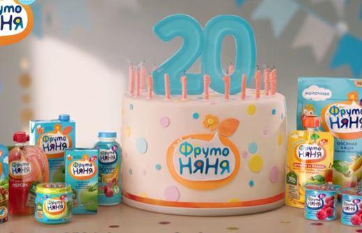 Реклама ФрутоНяня — 20 лет (2020)
