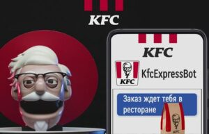 Реклама KFC — Чат бот (2020)