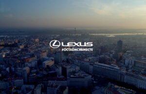 Реклама Lexus — Остаемся вместе (2020)