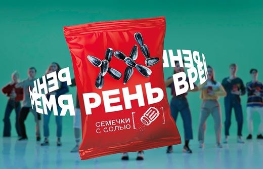 Реклама семечек Рень (2020)