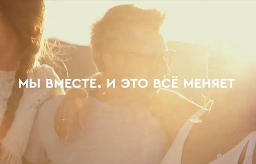 Реклама Газпромбанк — Мы вместе. И это все меняет. (2020)