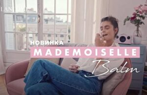 Read more about the article Реклама Lancome — Mademoiselle Balm (2020)