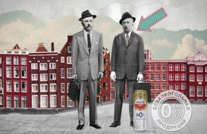 Реклама пива Amstel За дружбу — Лучшие друзья (2020)