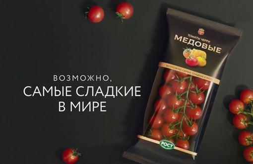 Реклама Томаты Черри Медовые — Возможно, самые сладкие в мире (2020)