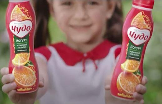 Реклама йогурта Чудо — Испанский апельсин (2020)
