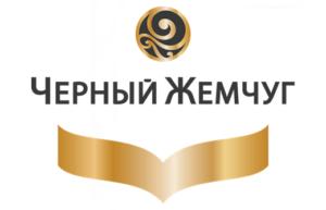 Read more about the article Реклама Чёрный жемчуг с Анной Окуневой (2020)