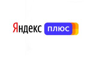 Реклама Яндекс Плюс с Александром Паль — Необычный человек (2020)