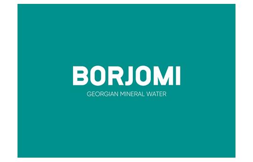 Реклама Боржоми — 130 лет (2020)