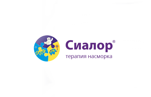 Read more about the article Реклама Сиалор — Лекарство (2020)